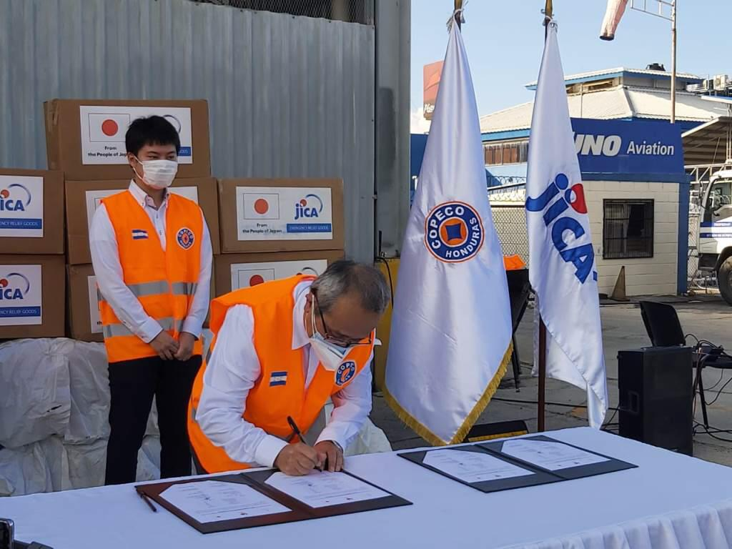 Japón entrega ayuda humanitaria de emergencia a Honduras